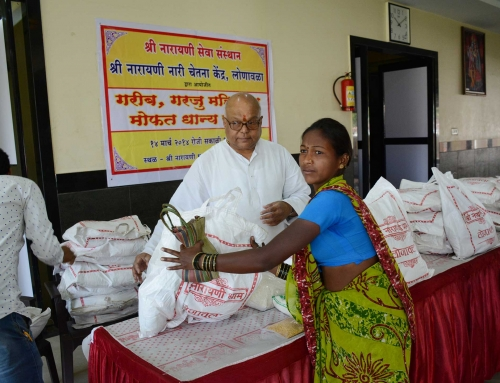 Food Distribution 2014